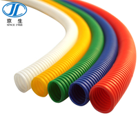 黃色塑料波紋管 橙色波紋管 白色PP波紋管