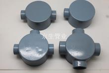 86型鋁合金防爆司令箱 電纜分線盒 防水圓筒接線盒