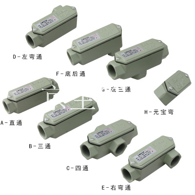 BHC防爆穿線盒穿線彎頭盒防爆直通接線彎頭防爆接線盒