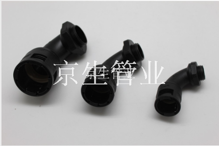 JF21W塑料波紋管90°彎接頭 JF21WM90度圓角彎頭 軟管彎頭