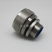DPJ不銹鋼端式滾花接頭 不銹鋼金屬接頭 不銹鋼金屬軟管箱接頭 包塑軟管不銹鋼盒接頭