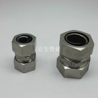 JSF-DGJ不銹鋼自固式管接頭 不銹鋼卡簧式管接頭