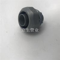 DPJ鋅合金端式接頭 鋅合金外螺紋箱接頭 重型包塑金屬軟管外絲盒接頭