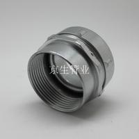 JSF-DPN內絲接頭 內牙式接頭 包塑金屬軟管內螺紋管接頭
