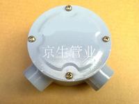 86型鋁合金防爆司令箱 電纜分線盒 防水圓筒接線盒 直角二通接頭盒
