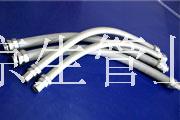 ENG防爆撓性管 增安型防爆普利卡電線套管