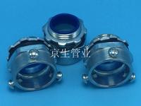 JSF-DPG-C鋼管卡套式箱接頭 鋼管盒接頭 鋼管外絲接頭 鋼管三柱箱接頭